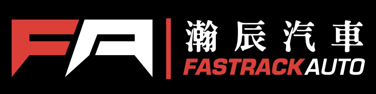 Fastrack Auto Inc